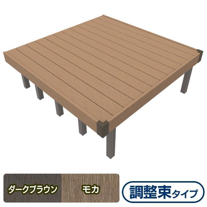 JJ-WOODII 人工木デッキ 1.0間6尺 2848 調整束タイプ FAC73 旭興進 (代引不可)