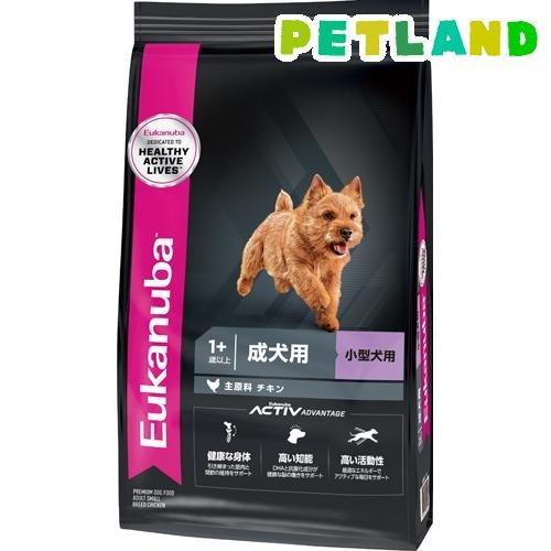 ユーカヌバ スモール アダルト 成犬用 小型犬用 1歳以上 ( 2.7kg )/ ユーカヌバ(Eukanuba)|petland