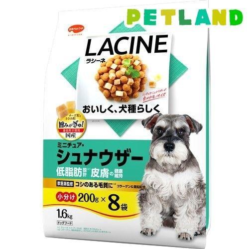 ラシーネ ミニチュア・シュナウザー ( 1.6kg(200g*8袋) ) ( ドッグフード )|petland
