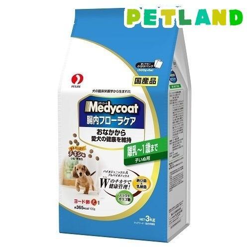 メディコート 腸内フローラケア 離乳-1歳まで 子いぬ用 ( 3kg )/ メディコート ( ドッグフード )|petland