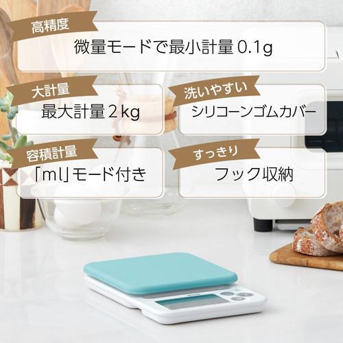 タニタ デジタルクッキングスケール ブルー KJ-212-BL ( 1台 )/ タニタ(TANITA)|petland|03