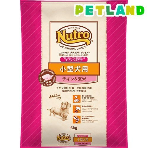 ニュートロ ナチュラル チョイス 小型犬用 エイジングケア チキン&玄米 ( 6kg )/ ナチュラルチョイス(NATURAL CHOICE) ( ドッグフード )|petland