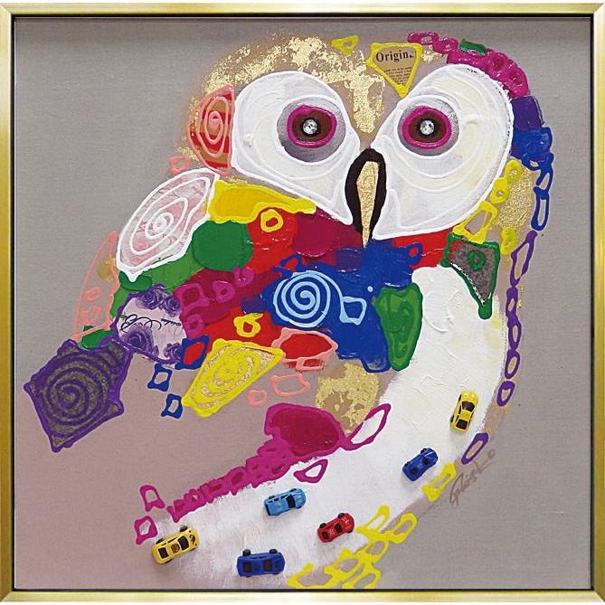 【送料無料】オイルペイントアート 「カラフルオウル」 (Lサイズ) 御祝 結婚祝い 記念品 贈答品 開店祝い 新築祝い 贈り物 インテリア