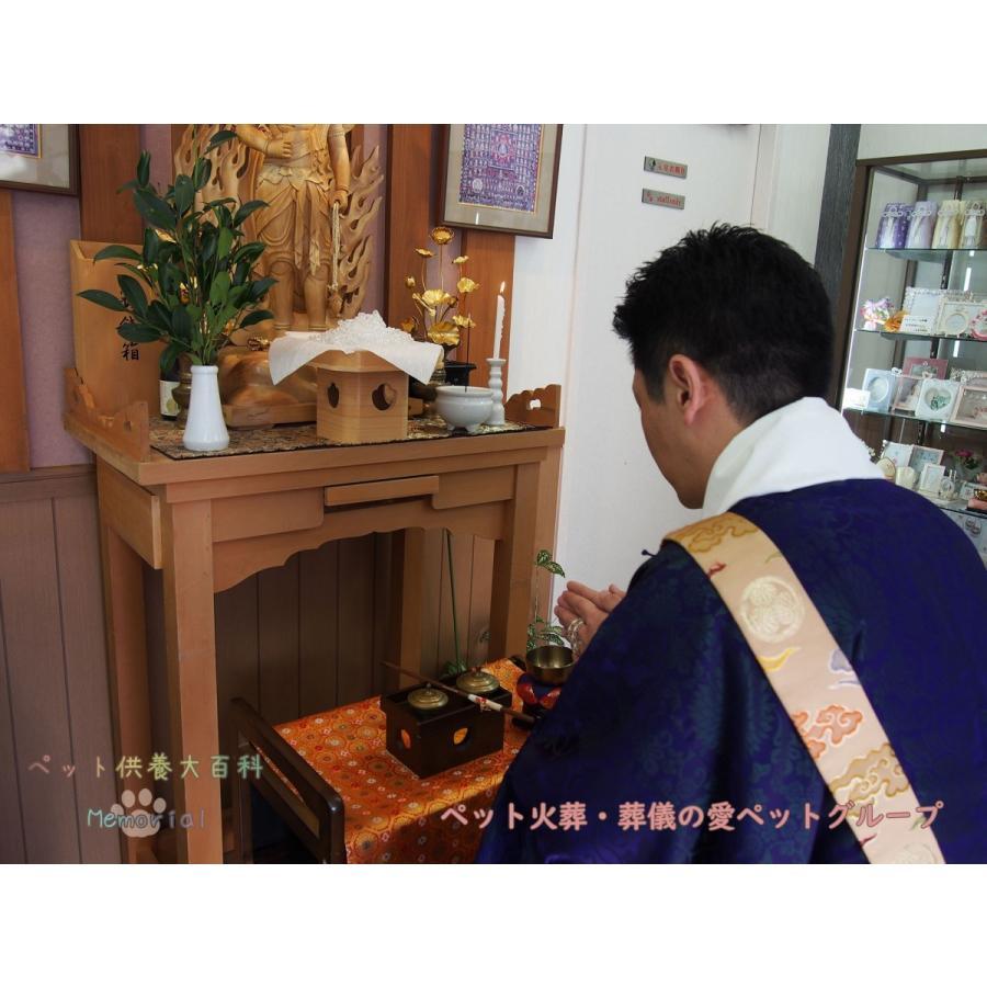 ペット用ひつぎ/天使のはごろも おくるみSSと手作りミニ数珠のお得SET物用|petmemorial|07