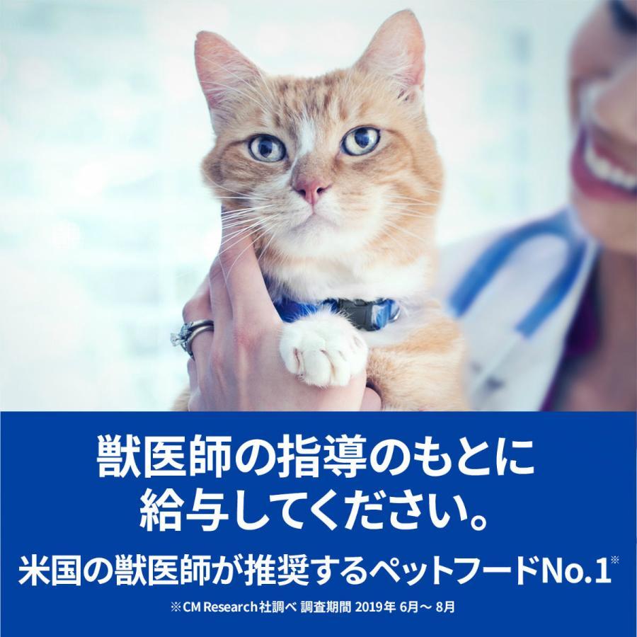 ペット用品 猫用品 ヒルズ プリスクリプション・ダイエット キャットフード 食事療法食 猫用 t/d 400g|petonavi|07