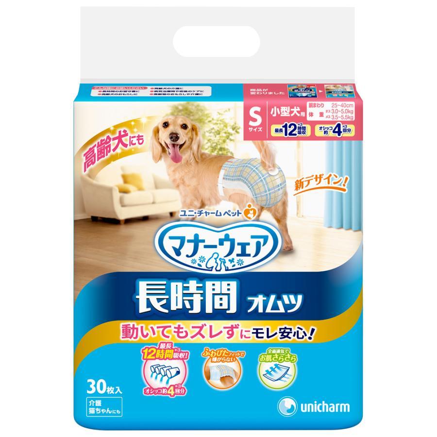 (まとめ買い)マナーウェア 高齢犬用 紙オムツ S 30枚入×8個