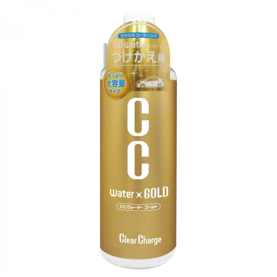 Cc 100ml は 何