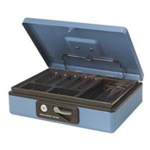 プラス 手提げ金庫/セーフティーボックス 〔小型〕 コンパクト 軽量 シリンダー錠付き CB-040G ブルー(青)