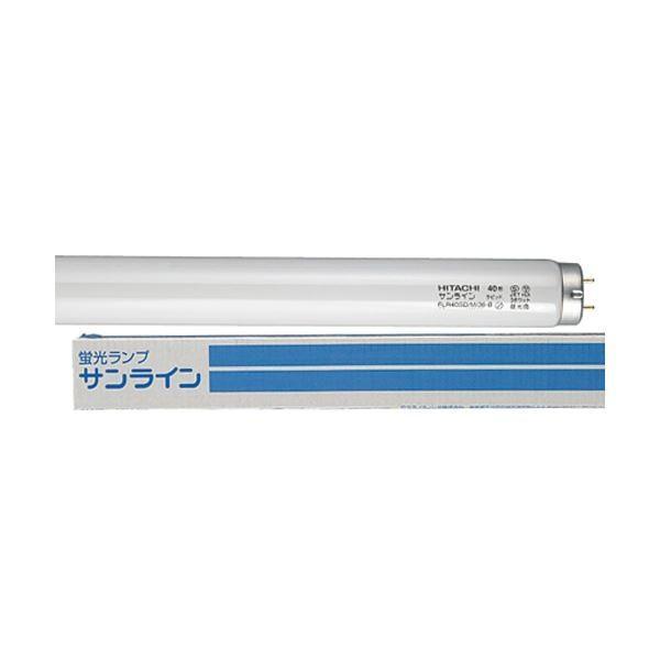 (まとめ) 日立 直管蛍光ランプ サンライン ラピッドスタータ形 40W形 昼光色 FLR40SD/M/36-B 10P 1パック(10本) 〔×2セット〕