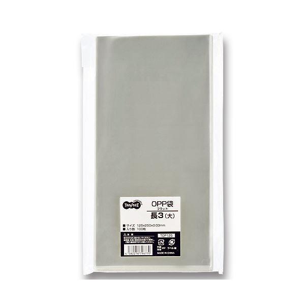 (まとめ) TANOSEE OPP袋 フラット 長3(大) 125×250mm 1セット(500枚:100枚×5パック) 〔×4セット〕