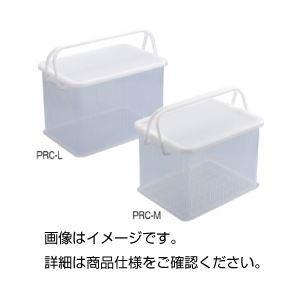 (まとめ)ロックキャリー PRC-L〔×3セット〕