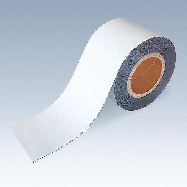 マグタックテープ マグネ50T 幅:100mm〔代引不可〕
