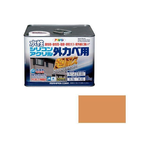 アサヒペン AP水性シリコンアクリル外かべ用 8KG ラフィネオレンジ