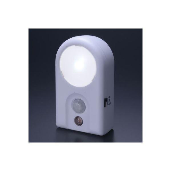 (まとめ) YAZAWA LEDセンサーナイトライト NL53WH 〔×5セット〕 〔×5セット〕 〔×5セット〕 686