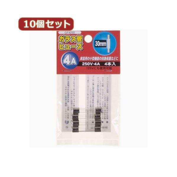(まとめ)YAZAWA 10個セットガラス管ヒューズ30mm 250V GF4250X10〔×2セット〕 GF4250X10〔×2セット〕