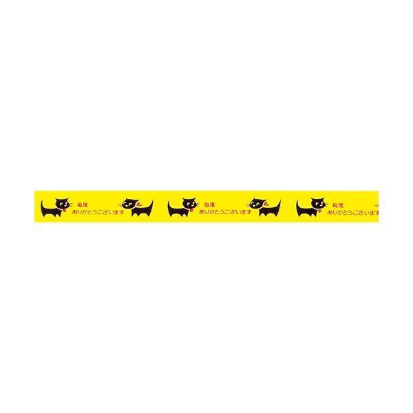 (まとめ) ニチバン ストアテープ 大巻 15mm×25m ネコ ST-C 1セット(10巻) 〔×10セット〕