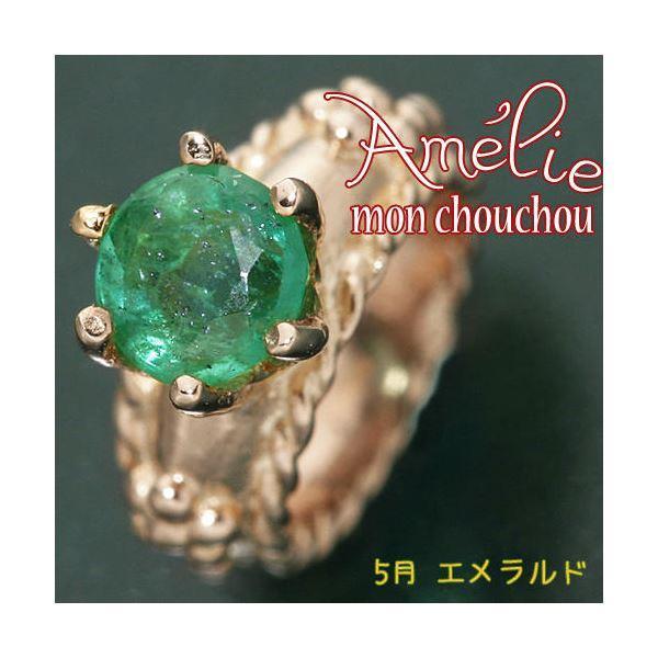 高い品質 amelie mon K18PG chouchou Priere K18PG mon 誕生石ベビーリングネックレス amelie (5月)エメラルド, ナナエチョウ:a09b5e75 --- airmodconsu.dominiotemporario.com