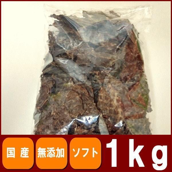 犬 おやつ 無添加 業務用鹿肉スライスジャーキー1kg  国産 無着色|petyafuupro