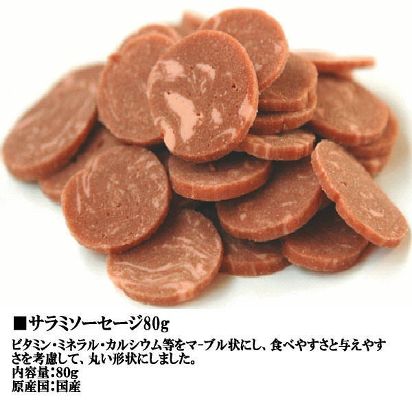 犬 おやつ 1000円ポッキリ ポイント消化 柔らかおやつ7点セット|petyafuupro|03