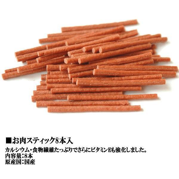 犬 おやつ 1000円ポッキリ ポイント消化 柔らかおやつ7点セット|petyafuupro|04