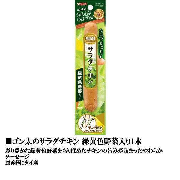 犬 おやつ 1000円ポッキリ ポイント消化 柔らかおやつ7点セット|petyafuupro|06