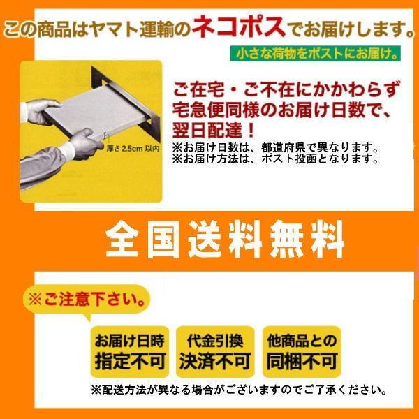 猫 おやつ ポイント消化に! チャオちゅ〜る選べる2点セット petyafuupro 14