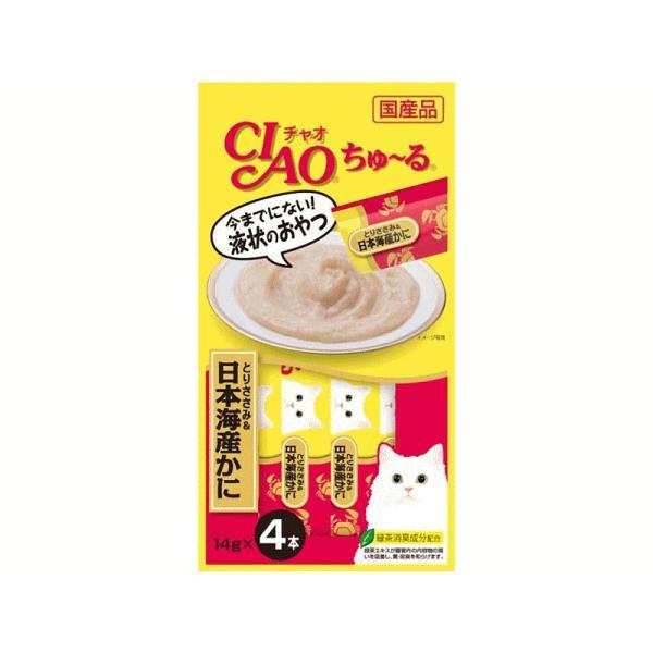 猫 おやつ ポイント消化に! チャオちゅ〜る選べる2点セット petyafuupro 05