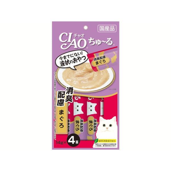 猫 おやつ ポイント消化に! チャオちゅ〜る選べる2点セット petyafuupro 09