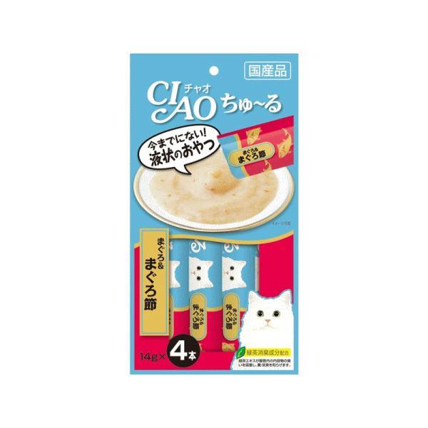 猫 おやつ ポイント消化に! チャオちゅ〜る選べる2点セット petyafuupro 10
