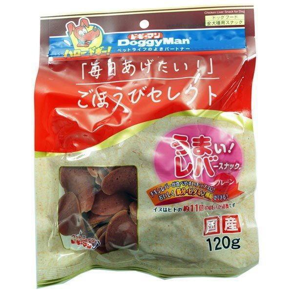 【現品限り】ドギーマン 犬用 ご褒美セレクト レバースナック 国産 120g×2袋 送料260円|petyafuupro|02