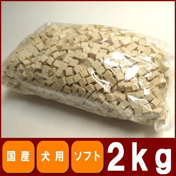 犬 おやつ 業務用ヤギミルクキューブ2kg petyafuupro