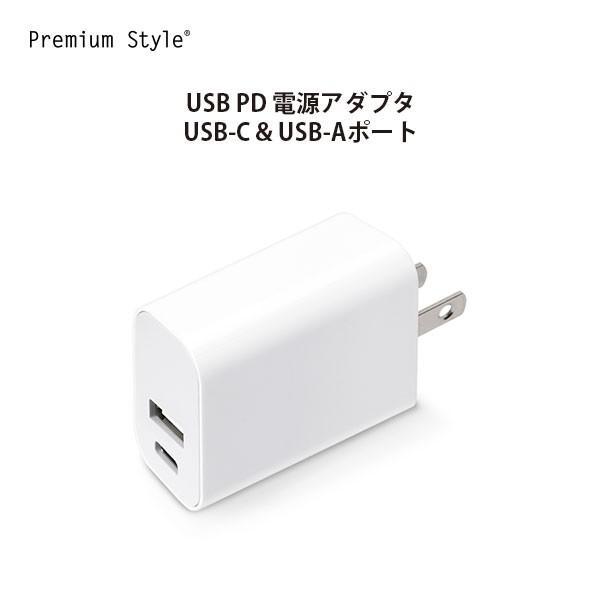 USB PD 電源アダプタ USB-C & USB-Aポート ホワイト PG-PDA18AD2W 充電器 急速 充電 USB-C コンセント pg-a