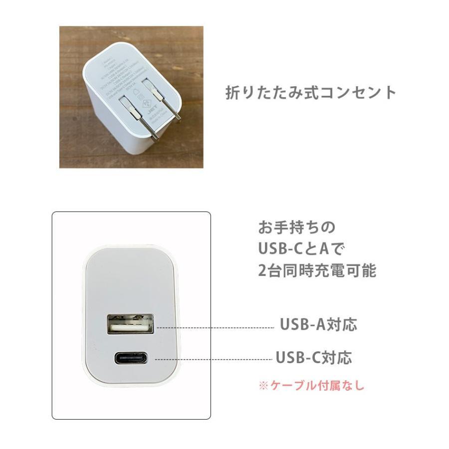 USB PD 電源アダプタ USB-C & USB-Aポート ホワイト PG-PDA18AD2W 充電器 急速 充電 USB-C コンセント pg-a 04