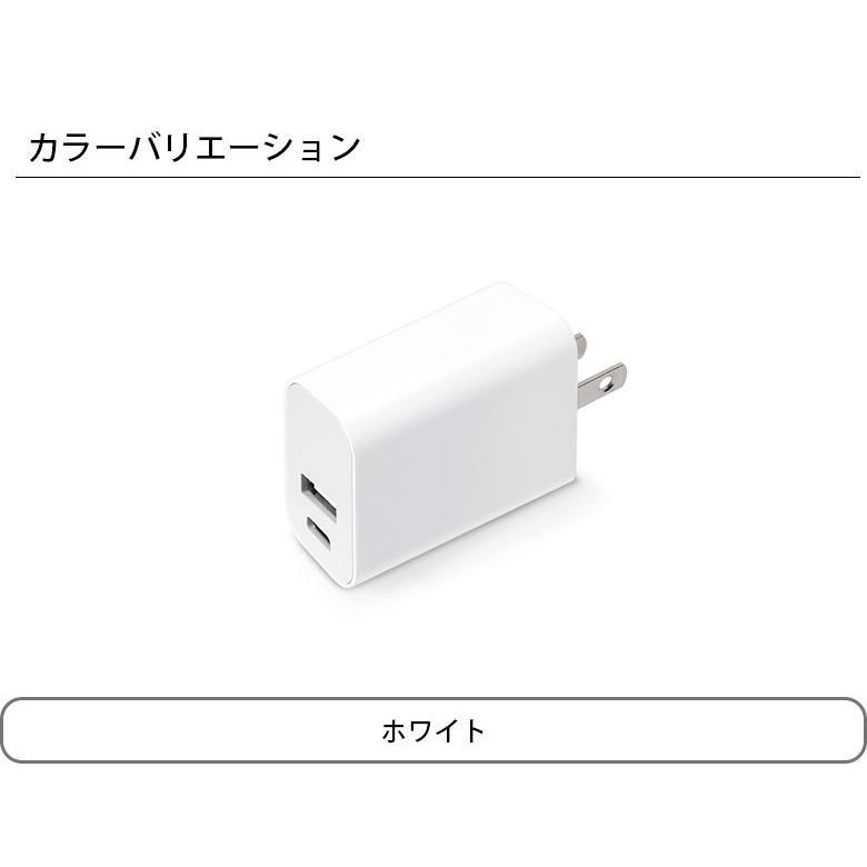 USB PD 電源アダプタ USB-C & USB-Aポート ホワイト PG-PDA18AD2W 充電器 急速 充電 USB-C コンセント pg-a 05