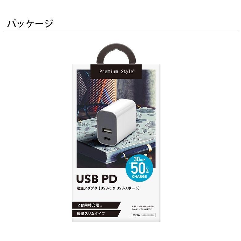 USB PD 電源アダプタ USB-C & USB-Aポート ホワイト PG-PDA18AD2W 充電器 急速 充電 USB-C コンセント pg-a 06