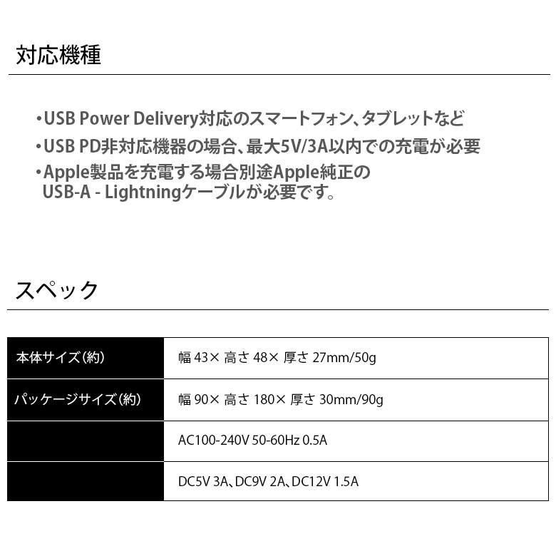 USB PD 電源アダプタ USB-C & USB-Aポート ホワイト PG-PDA18AD2W 充電器 急速 充電 USB-C コンセント pg-a 07
