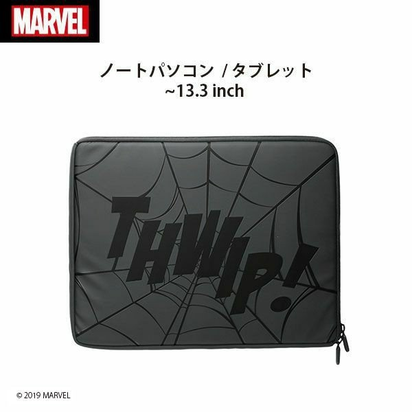 MARVEL PC・タブレット用インナーケース  衝撃軽減
