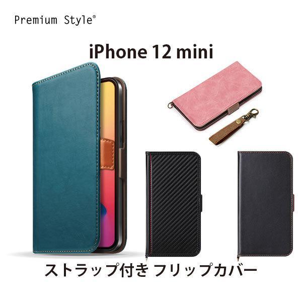 iPhone 12 mini用 フリップカバー PUレザーダメージ加工|pg-a