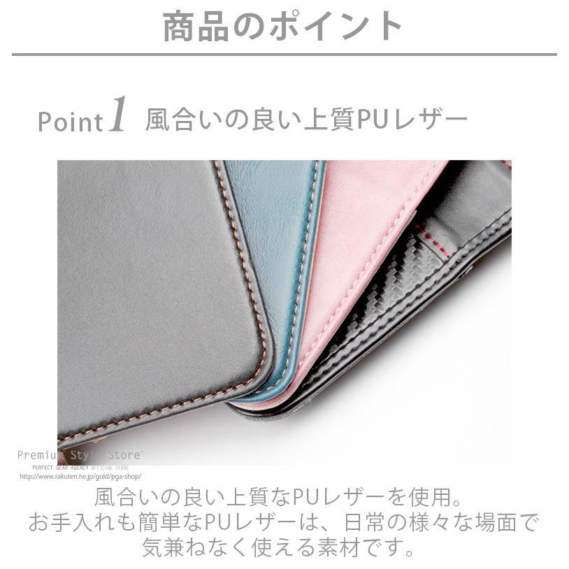 iPhone 12 mini用 フリップカバー PUレザーダメージ加工|pg-a|02