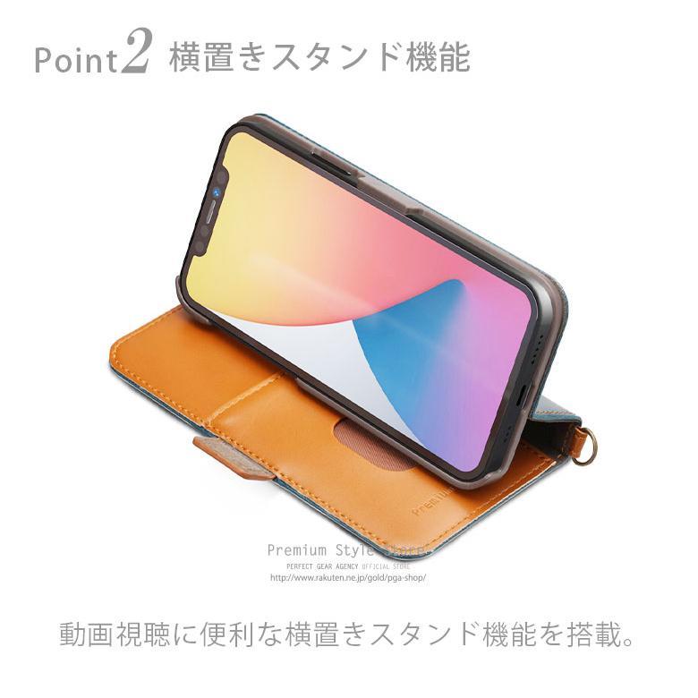 iPhone 12 mini用 フリップカバー PUレザーダメージ加工|pg-a|03