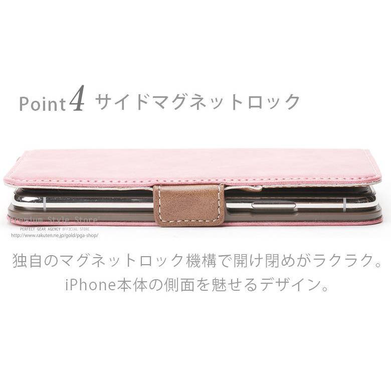 iPhone 12 mini用 フリップカバー PUレザーダメージ加工|pg-a|05