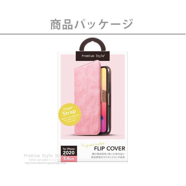 iPhone 12 mini用 フリップカバー PUレザーダメージ加工|pg-a|08