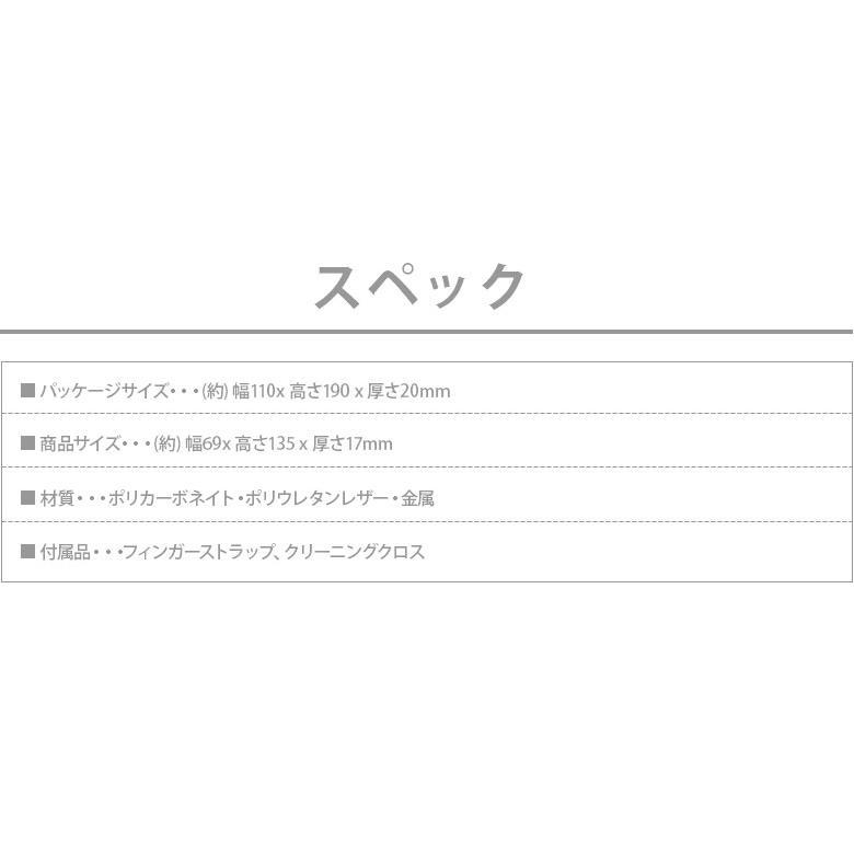iPhone 12 mini用 フリップカバー PUレザーダメージ加工|pg-a|09