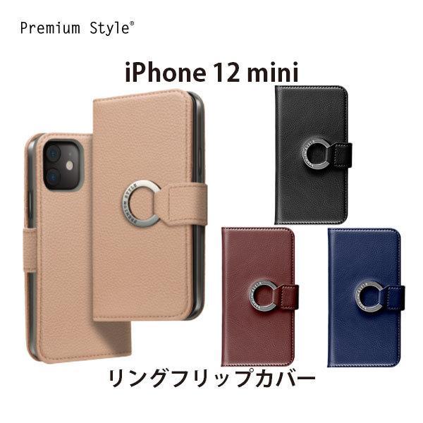 iPhone 12 mini用 リングフリップカバー