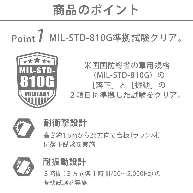 iPhone 12 mini用 ガラスタフケース ラウンドタイプ|pg-a|02