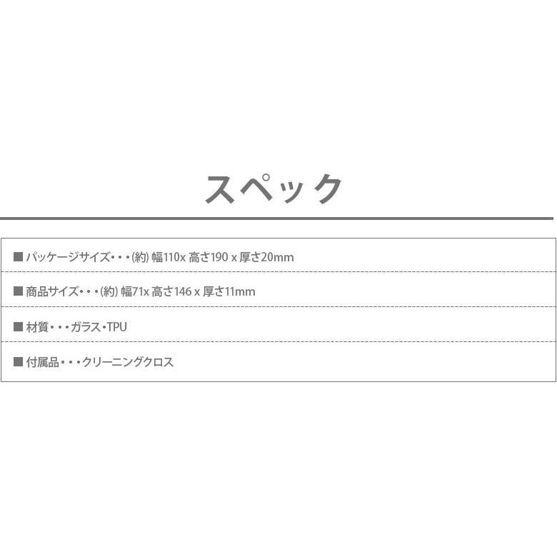 iPhone 12 mini用 ガラスタフケース ラウンドタイプ|pg-a|11