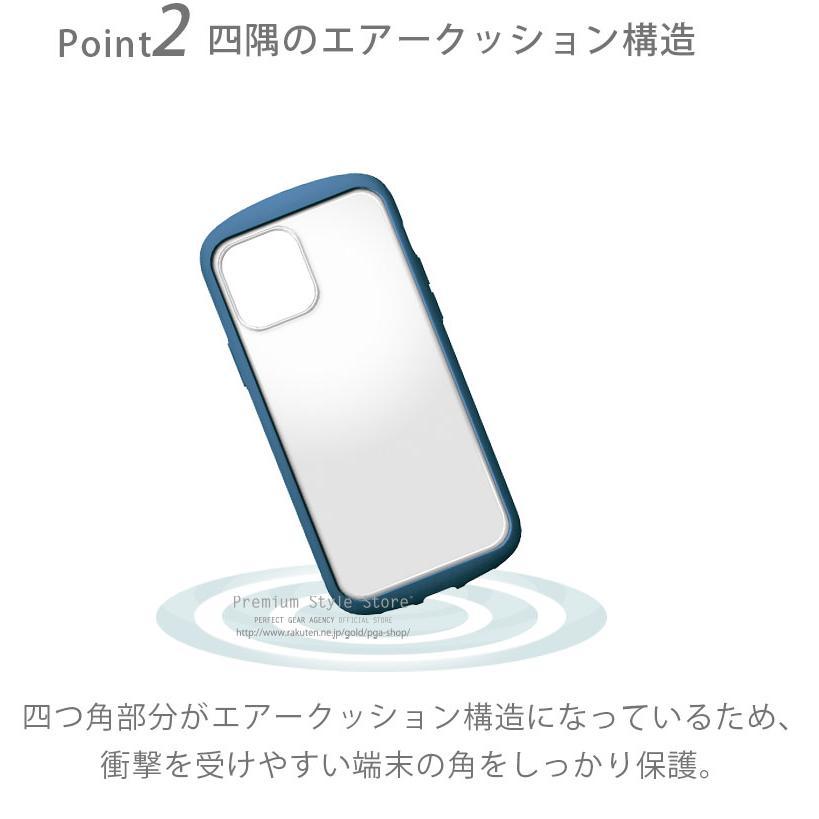 iPhone 12 mini用 ガラスタフケース ラウンドタイプ|pg-a|03