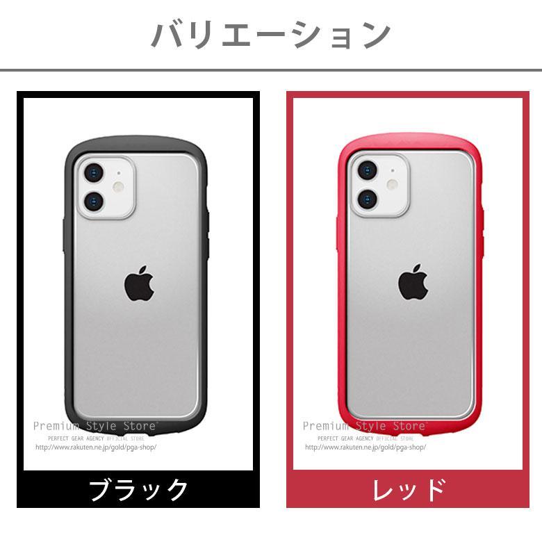 iPhone 12 mini用 ガラスタフケース ラウンドタイプ|pg-a|08
