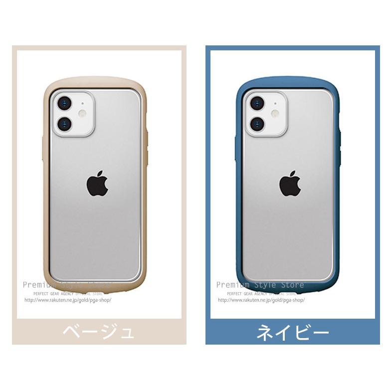 iPhone 12 mini用 ガラスタフケース ラウンドタイプ|pg-a|09