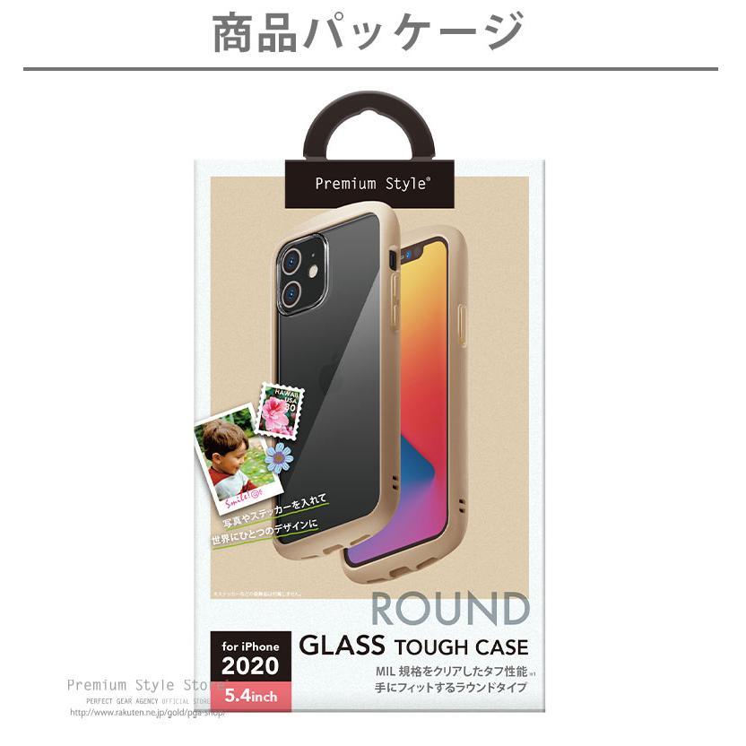 iPhone 12 mini用 ガラスタフケース ラウンドタイプ|pg-a|10